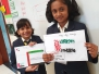 UAE Flag Day - Grades 3 to 5